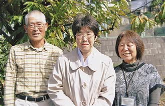 (左から)小山委員長、佐藤さん、西谷理事長