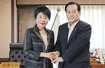 上川法務大臣と源波