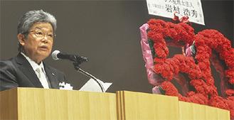 式辞を述べる坂本会長