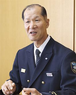 森田清署長