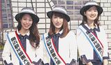 求む 横浜のPR役