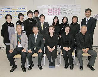 二次審査に参加した関係者ら(中央が高橋代表)