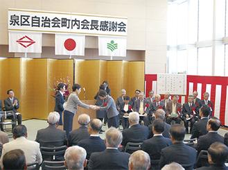 額田区長から記念品を贈呈される受賞者ら