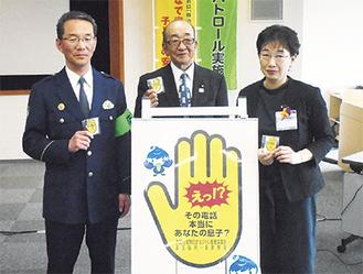 (左から)北村署長、馬場連町会会長、額田区長