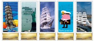 5パターンの限定切手