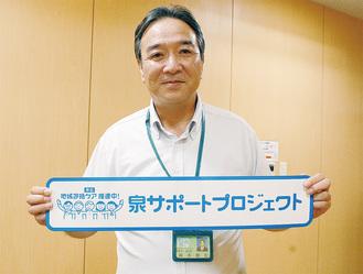 同プロジェクトで中心となった鈴木理事長