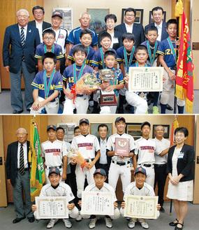 いずみ少年野球クラブ(上)と横浜泉中央ボーイズ