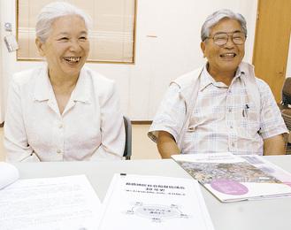 舩越会長(左)と編纂責任者の筒井さん