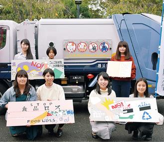 収集車のパネルを制作した生徒たち