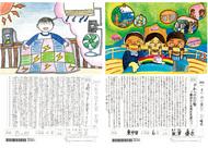 秋澤さん、内山さんに優秀特別賞