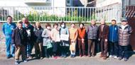 富士塚31番集積所に感謝状