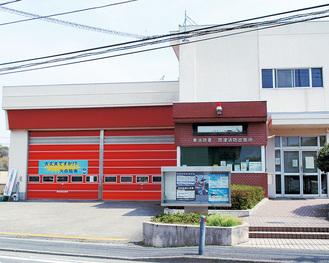 救急消毒室が増設される岡津消防出張所