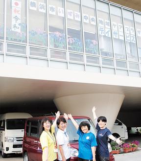 福嶋さん(右から2番目)とスタッフたち