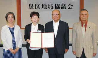 額田区長(左から2人目)と協議会役員
