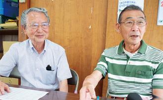 経緯を話す中泉会長(右)と田中副会長