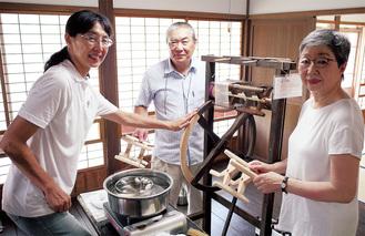 (左から)ボランティアの池原さん、佐宗さん、山本さん