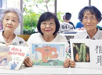 (左から)メンバーの青山さん、原さん、永岡さん
