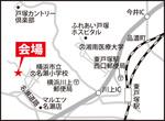 戸塚区名瀬町1566