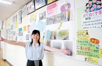 壁新聞を紹介する事務職員の釘田さん