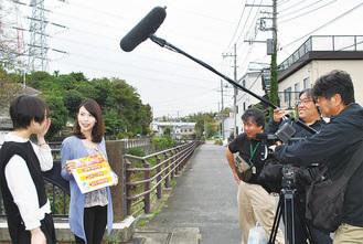 阿久和川沿いでの撮影の一コマ
