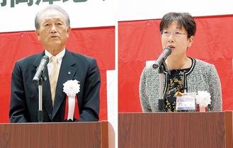 挨拶する額田区長(右)と鈴木理事長