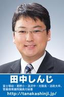 11月29日 泉区初スタバ開店