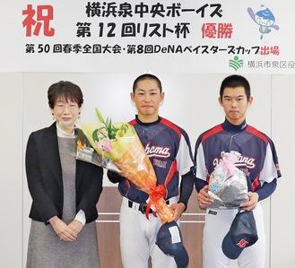 額田区長と選手たち