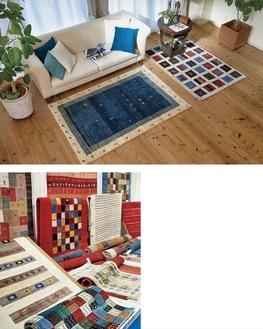 部屋を彩る手織り絨毯