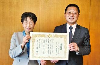 額田区長(左)と大川会長