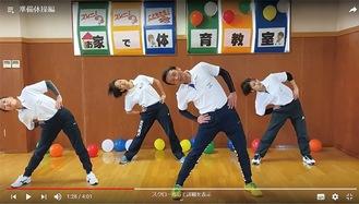 「横浜体育クラブ」で検索