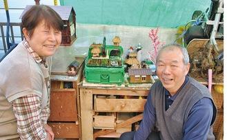高垣さん(右)と妻の敏子さん