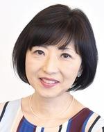 新井 鷗子さん