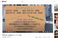 中田・踊場のテイクアウト情報を紹介