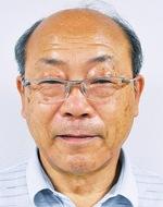 朝田 満明さん