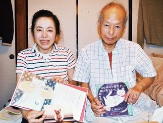 熊倉和男さん(右)と妹の由美子さん