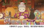 アニメ『ふしぎ駄菓子屋 銭天堂』のビジュアル