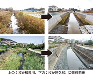 「浸水・冠水被害を防げ」