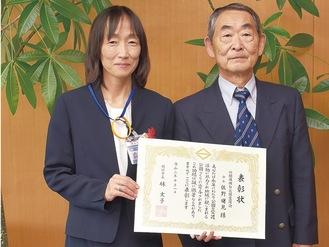 深川区長(左)から表彰状を渡された佐野さん