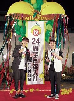 10月25日はゆずのデビュー記念日。24周年目突入を祝い『栄光の架橋』などを披露した