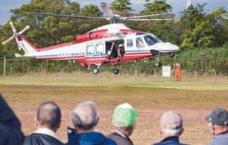 自治会町内会長らが見守る中、着陸するヘリコプター