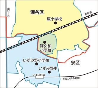 現在の両校学区(青線が学区、赤線が区境)