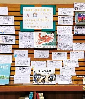 泉図書館の1階児童書コーナーに展示
