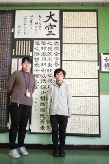 矢澤さん(右)と顧問の宮沢教諭