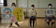 和泉小学校の4年生児童、筋力低下が心配な高齢者に健康情報発信