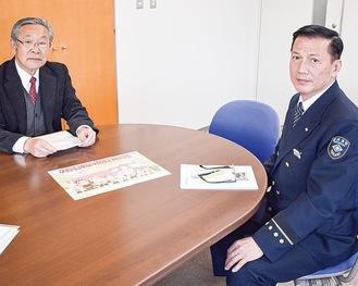 泉消防署の小林修二署長(右)と泉火災予防協会の清水隆男会長(左)※写真撮影時のみマスクを一時的に外して頂きました