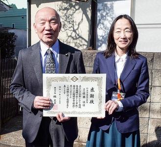 佐藤会長(左)と深川区長