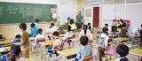 新設校用の校舎で授業を行う緑園東小の1年生