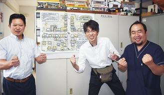 フレッシュさを見せる青木新会長(中央)ら新役員