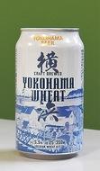 瀬谷の小麦が缶ビールに