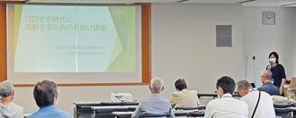 泉区福祉保健センターの木我陽子担当部長が講師を務めた
